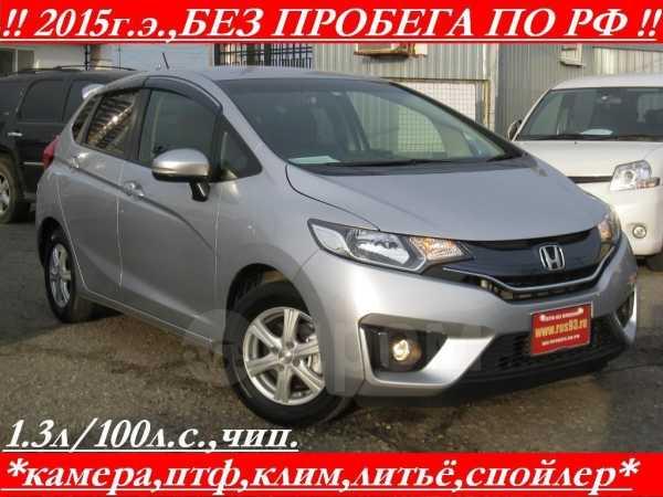 Honda Fit, 2014 год, 734 900 руб.
