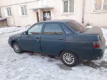 Улан-Удэ 2110 1998