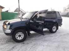 Кызыл Hilux Surf 1994