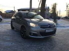 Иркутск C4 2014
