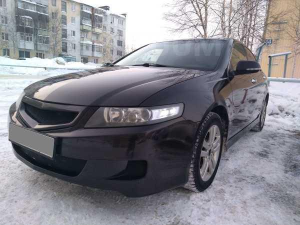 Honda Accord, 2007 год, 444 000 руб.