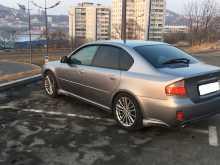 Владивосток Legacy B4 2008