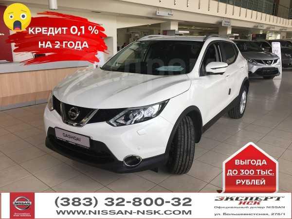 Nissan Qashqai, 2018 год, 1 474 000 руб.