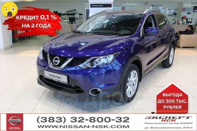 Nissan Qashqai, 2018 год, 1 615 000 руб.