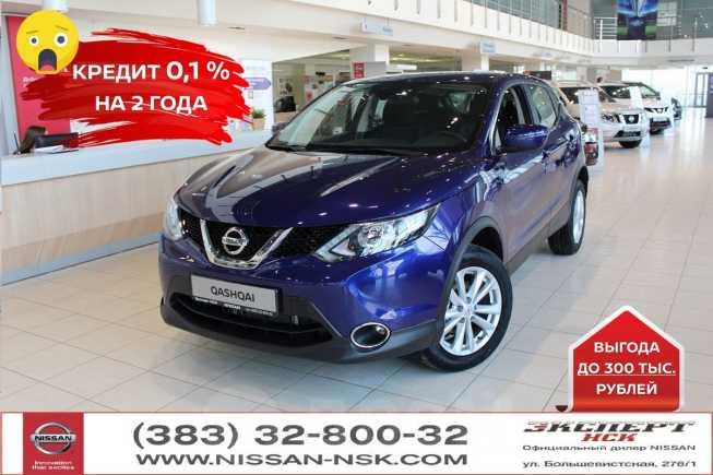 Nissan Qashqai, 2018 год, 1 392 000 руб.