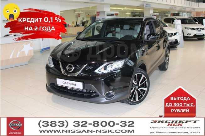 Nissan Qashqai, 2018 год, 1 646 000 руб.