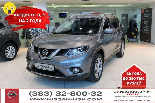 Nissan X-Trail, 2018 год, 1 700 000 руб.
