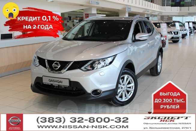 Nissan Qashqai, 2018 год, 1 471 000 руб.