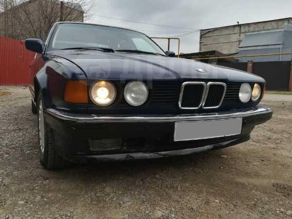 BMW 7-Series, 1987 год, 290 000 руб.
