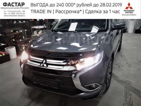 Mitsubishi Outlander, 2018 год, 1 796 000 руб.