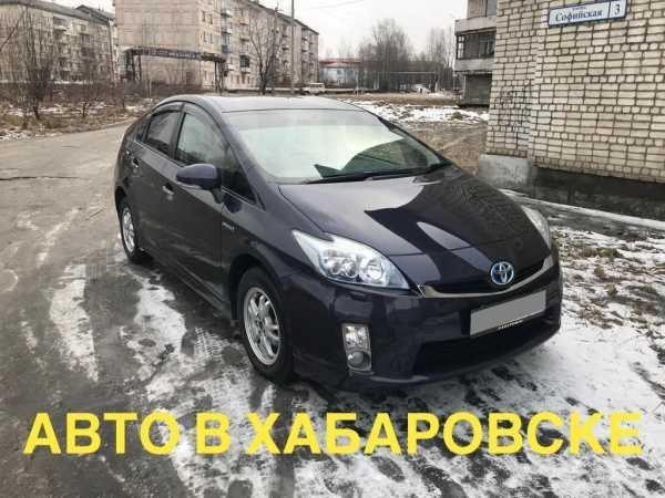Toyota Prius, 2010 год, 1 000 000 руб.