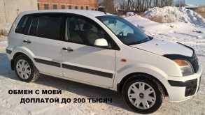 Омск Fusion 2007