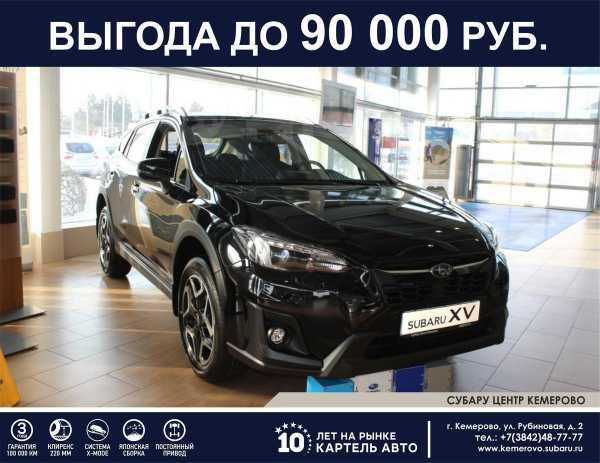Subaru XV, 2018 год, 2 269 200 руб.