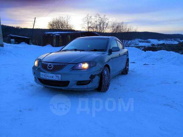 Mazda Axela, 2004 год, 255 000 руб.