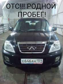 Купино Tiggo T11 2013