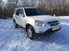 Хабаровск CR-V 2004