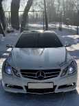 Mercedes-Benz E-Class, 2010 год, 860 000 руб.