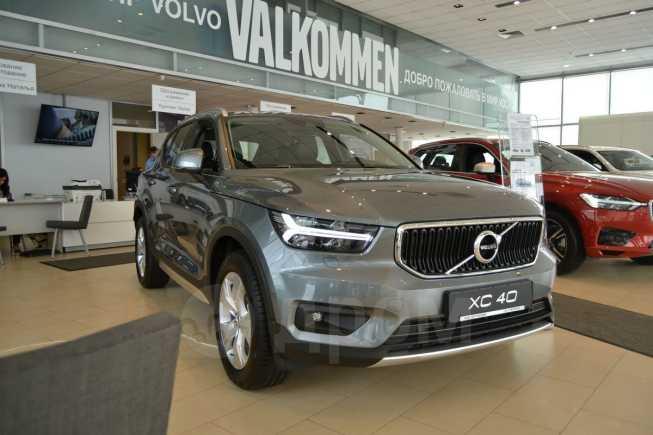 Volvo XC40, 2018 год, 2 700 000 руб.