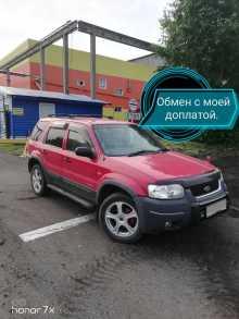 Шарыпово Escape 2002