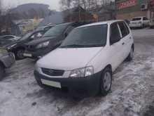 Горно-Алтайск Demio 2000