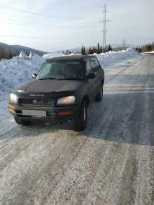 Новокузнецк RAV4 1997