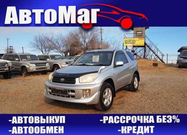 Toyota RAV4, 2000 год, 598 000 руб.