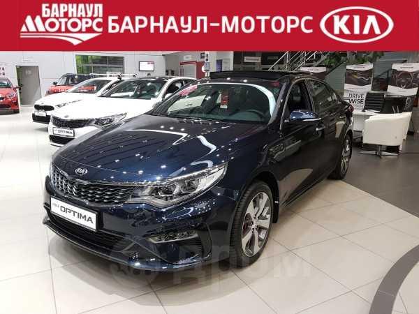 Kia Optima, 2018 год, 2 049 900 руб.