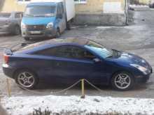 Екатеринбург Celica 2000