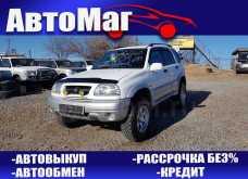 Хабаровск Escudo 1999