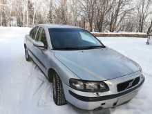 Абакан S60 2003