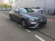 Краснодар E-Class 2018