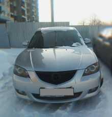 Омск Mazda3 2003