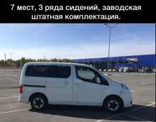 Омск NV200 2009