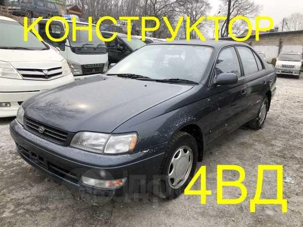 Toyota Corona, 1995 год, 219 000 руб.