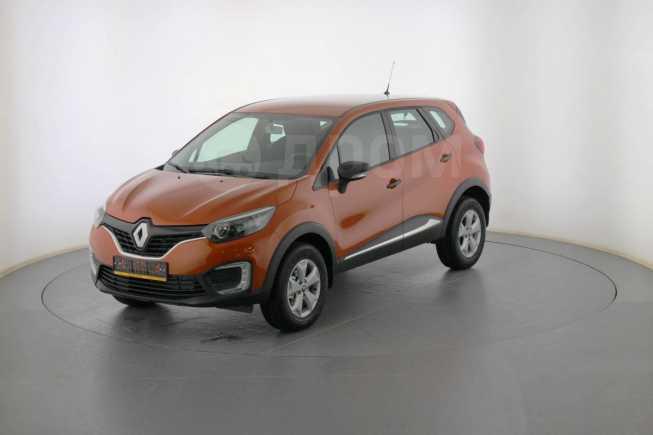 Renault Kaptur, 2019 год, 1 019 000 руб.