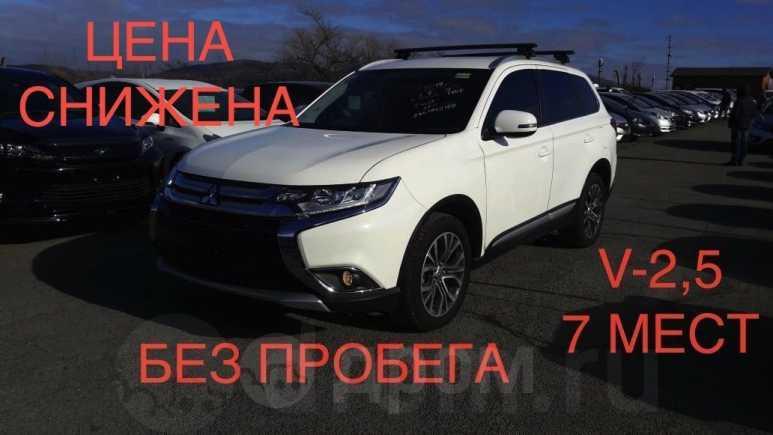 Mitsubishi Outlander, 2017 год, 1 470 000 руб.
