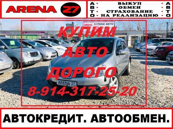 Nissan Dualis, 2007 год, 658 000 руб.