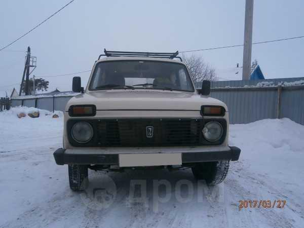 Лада 4x4 2131 Нива, 1996 год, 105 000 руб.
