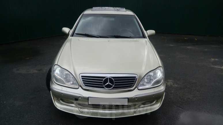 Mercedes-Benz S-Class, 1999 год, 280 000 руб.