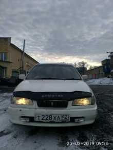 Новокузнецк Sprinter 1997