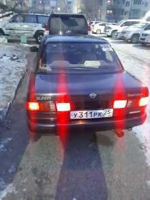 Хабаровск Sunny 1992