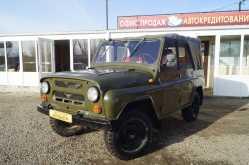Майкоп УАЗ 3151 1990