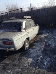 Черногорск 2106 1986