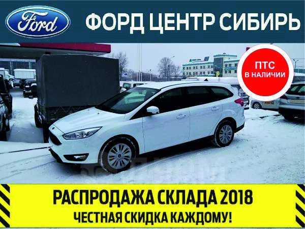 Ford Focus, 2018 год, 948 000 руб.