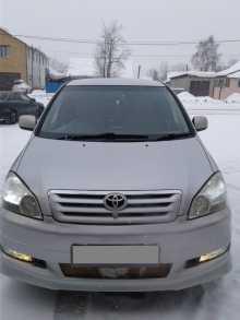 Новосибирск Ipsum 2003