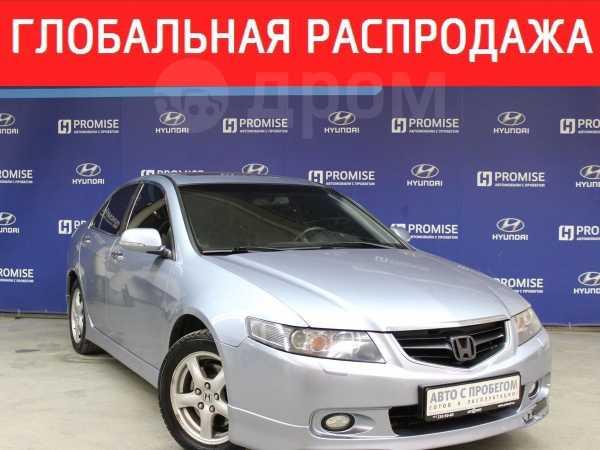 Honda Accord, 2004 год, 435 000 руб.