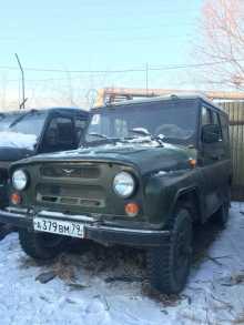 Хабаровск 3151 2004