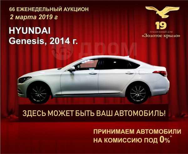 Hyundai Genesis, 2014 год, 1 320 000 руб.