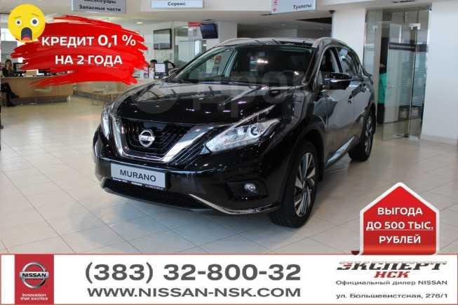Nissan Murano, 2018 год, 2 460 000 руб.