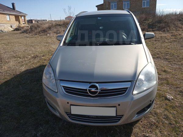 Opel Zafira, 2008 год, 480 000 руб.